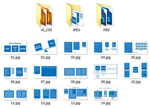 フォルダ内のファイル画像