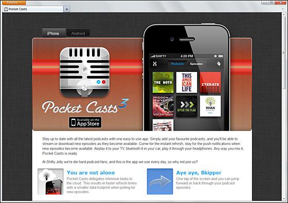 iOS用Pocket Castsのページ