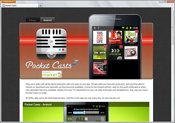 Android用Pocket Castsのページ