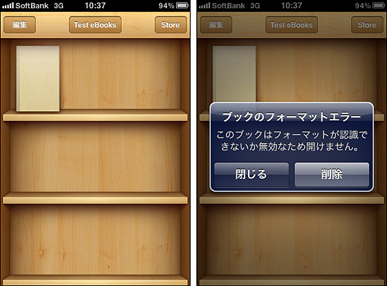 iBooks1.3