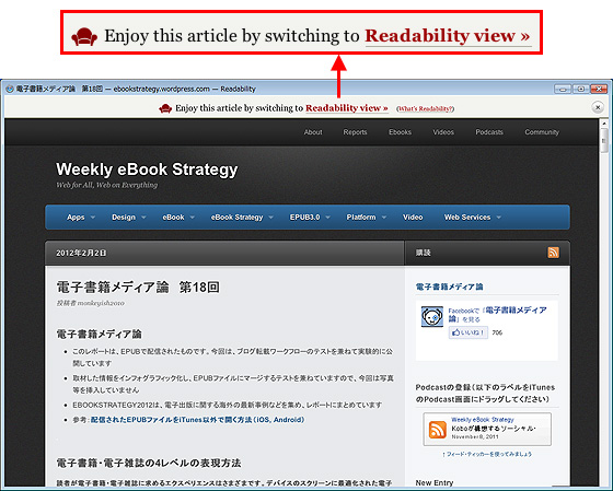 デスクトップブラウザでブログにアクセス