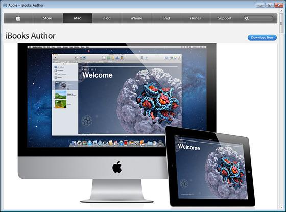AppleサイトのiBooks Authorページ