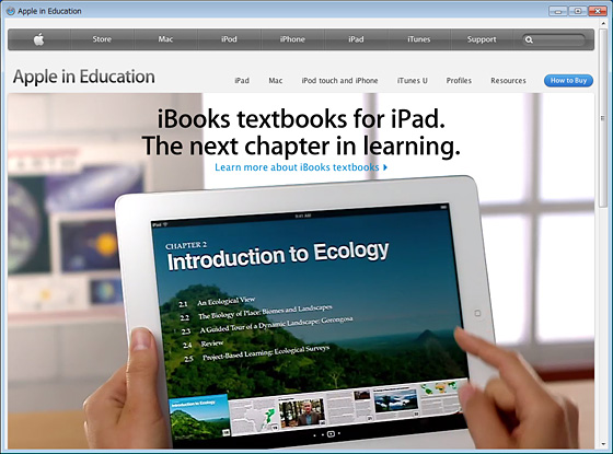 AppleのEducationページ