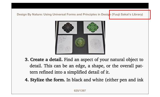 iBooksの表示画面