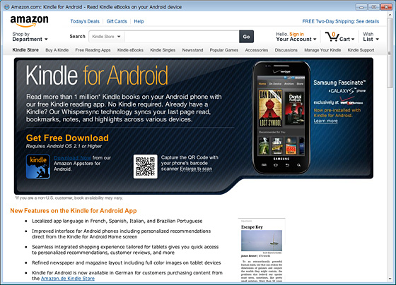 Kindle for Androidのページ