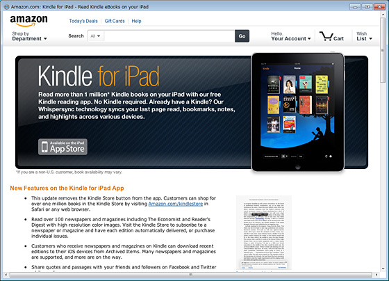 Kindle for iPadのページ