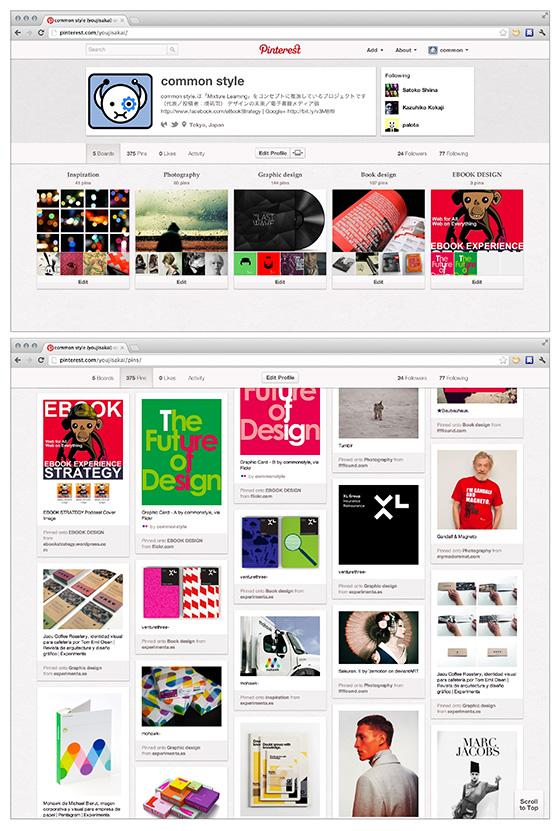 なぜ、Pinterestを使うのか?(著者の趣味嗜好を浸透させることから始める)- 著者がつくる出版社