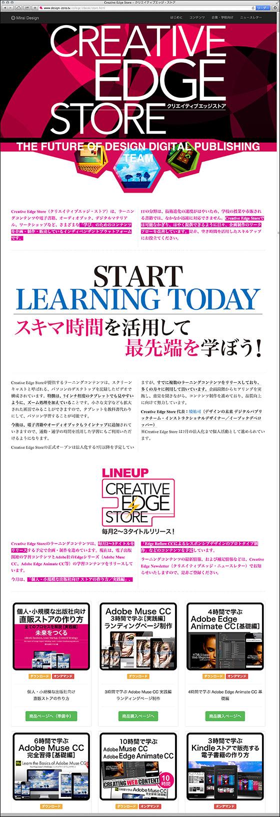 Creative Edge Store